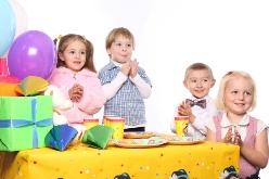 Праздник - детям