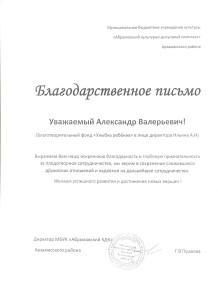eZkiCjVfH7c