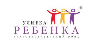 Логотип Улыбка Ребенка-01